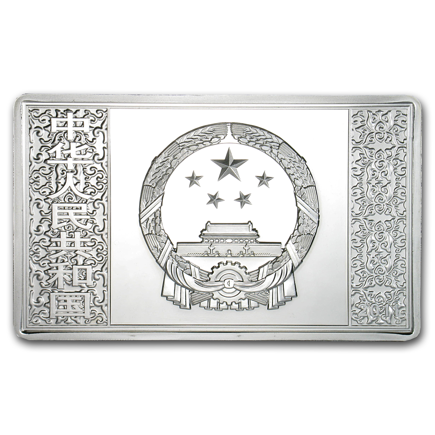 2011 China 5 oz Silver Outlaws of the Marsh Proof (Rectangle)